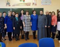 В Калинковичах прошел круглый стол, посвященный перспективам проведения курса «Основы православной культуры»