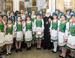 Патриарший Экзарх всея Беларуси, поздравил с праздником Рождества Христова детей из районов, пострадавших от катастрофы на ЧАЭС