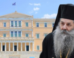 Митрополит Пирейский Серафим назвал «национальным предательством» возможное признание Грецией названии Республики Македония