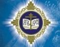 Участию Церкви в профилактике и борьбе с ВИЧ/СПИДом будет посвящено мероприятие в рамках Рождественских чтений