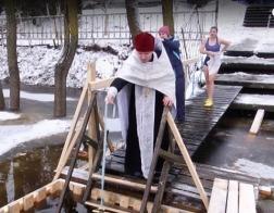 Освящена вода в Припяти