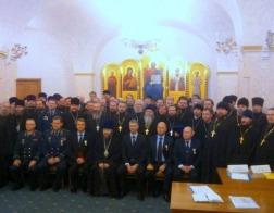 Представитель Белорусского Экзархата принял участие в конференции по тюремному служению в рамках Международных Рождественских образовательных чтений