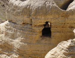 Ученым удалось расшифровать один из важных свитков Мертвого моря