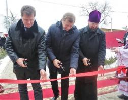 Епископ Бобруйский и Быховский Серафим принял участие в открытии детского дома семейного типа