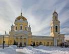 В Екатеринбурге пройдут курсы повышения квалификации для руководителей и сотрудников социальных отделов