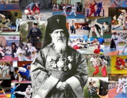 В честь святителя Николая Японского в Подмосковье пройдет фестиваль боевых искусств