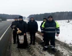 Освящены аварийно-опасные участки дорог Слонимщины