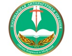 Прием заявок на соискание Патриаршей литературной премии завершится 1 марта