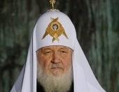 Святейший Патриарх Кирилл скорбит о жертвах трагедии в небе над Подмосковьем