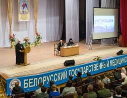 Состоялась встреча Патриаршего Экзарха всея Беларуси с молодежью