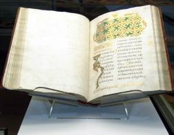 В библиотеке Минской духовной академии 14 марта пройдет выставка, посвященная Библии