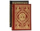 Издательство Московской Патриархии выпустило в свет богослужебное Священное Евангелие