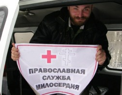 В связи с наступившими холодами Ангар спасения бездомных начал работу в усиленом режиме