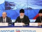 В Москве состоялась пресс-конференция, посвященная Дню православной книги