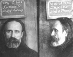 В Белорусском Экзархате отметят 85-летие со дня кончины и 145-летие со дня рождения новомученика Владимира Хираско