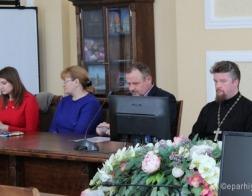 Клирик Гомельской епархии принял участие в круглом столе по профилактике наркозависимости