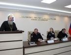 Представитель Синодального отдела по взаимодействию с Вооруженными силами принял участие в круглом столе в Московском университете МВД
