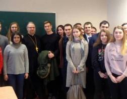 Протоиерей Сергий Лепин провел на факультете международных отношений БГУ беседу о Пасхе Христовой