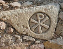 Под зданием посольства США в Риме обнаружена монограмма Христа, датируемая Iвеком от Р.Х.
