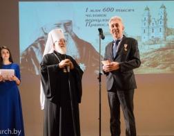 Митрополит Павел возглавил торжественный акт по случаю Дня православной книги