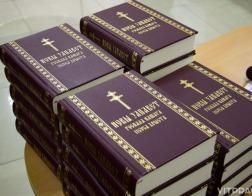 Члены Библейской комиссии Белорусской Православной Церкви посетили Витебск