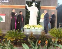 В Ливане установлена первая на Ближнем Востоке статуя Папы Франциска