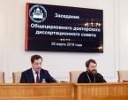Состоялось заседание Общецерковного докторского диссертационного совета