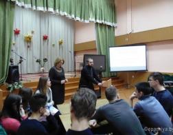Вопросам духовности был посвящен молодежный гимназический форум в Добруше