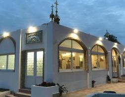 Новый русский храм в 400 метрах от Средиземного моря освящен в Испании
