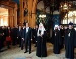 Святейший Патриарх Кирилл посетил пасхальный прием в Министерстве иностранных дел России