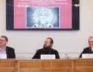 В Москве завершила работу V Международная патристическая конференция, посвященная наследию священномученика Иринея Лионского