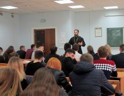 Протоиерей Дионисий Пясецкий провел в Белорусском институте правоведения занятие по профилактике зависимостей