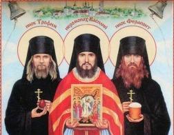 Оптинские мученики