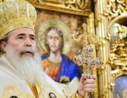 Патриарх Иерусалимский Феофил III, как ожидается, посетит Румынию осенью этого года