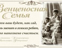 Фестиваль «Семейные традиции» проходит в Могилеве