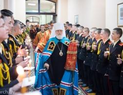 Состоялся визит Патриаршего Экзарха в Минское Суворовское военное училище