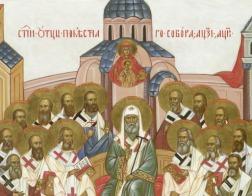 В художественной мастерской ПСТГУ разработали икону святых отцов Поместного Собора 1917-1918 г. г.
