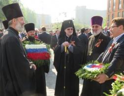 В День Победы архиепископ Брюссельский и Бельгийский Симон возложил венки на могилы участников бельгийского сопротивления