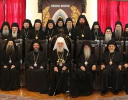 Опубликованы итоги Архиерейского Собора Сербской Православной Церкви