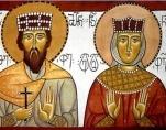В месяцеслов Русской Православной Церкви включены имена древних святых, подвизавшихся в западных странах, и святых, издревле почитаемых в Грузинской Православной Церкви