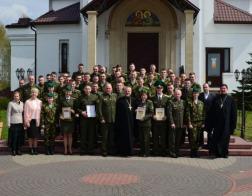 В Тарасово состоялись 20-е Острожские чтения