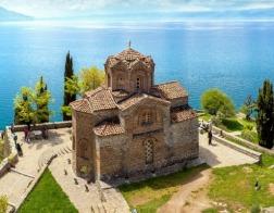 Синод Болгарской Православной Церкви решил не направлять делегацию на торжества в честь 1000-летия Охридской архиепископии