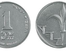 В Иерусалиме найдены пять редчайших монет, отчеканенных после строительства Второго храма