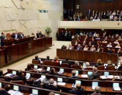 Впервые в выборах в парламент Израиля примет участие иудейско-христианская партия