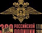 Министр внутренних дел РФ передаст Предстоятелю Русской Православной Церкви 10 старинных икон, похищенных из монастыря в Нижегородской области
