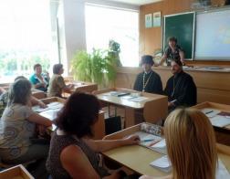 В Кореличах проходят курсы повышения квалификации преподавателей факультатива «Основы православной культуры»