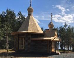 В Карелии построили часовню в память о детях, погибших на Сямозере