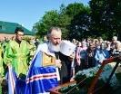 В Брянской епархии состоялось общецерковное прославление преподобного Василия Площанского