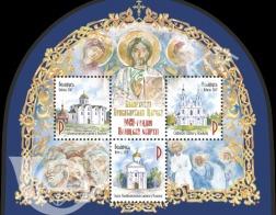 Марка «Белорусская Православная Церковь. 1025-летие Полоцкой епархии» вошла в десятку лучших в мире