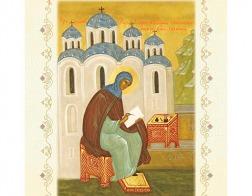 В Полоцке состоится монашеская конференция «Организация внутренней жизни монастырей»
